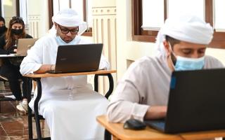 الصورة: 189 ألف طالب يبدأون امتحانات نهاية العام الدراسي اليوم