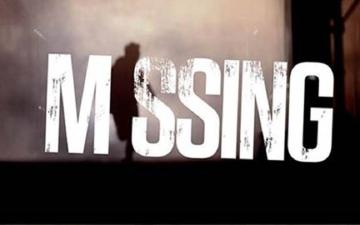 الصورة: اختفت قبل 11 عاماً.. العثور على فتاة مع عشيقها على بعد 500 متر من منزل عائلتها