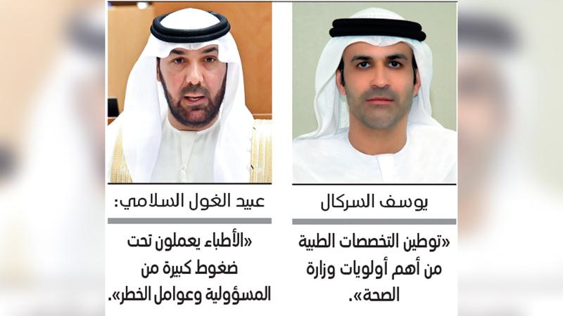 سعادة الدكتور يوسف محمد السركال الوكيل المساعد لقطاع المستشفيات