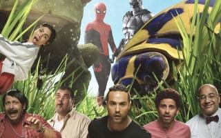 الصورة: السينما المصرية: مفاجآت جديدة على شباك التذاكر