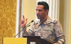 الصورة: التحالف: أوقفنا العمليات العسكرية في اليمن خلال الفترة الماضية