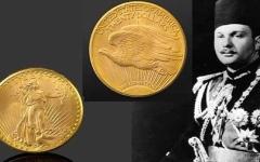 الصورة: عملة ذهبية كانت في حوزة الملك فاروق تباع مقابل 20 مليون دولار