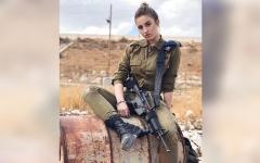 الصورة: صحيفة أميركية تتهم إسرائيل باستخدام صور «المجندات المثيرات» في الدعاية الحربية