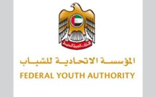 الصورة: دراسة: 85 في المائة من الشباب الإماراتي يفضلون التعلم بالحوار المباشر