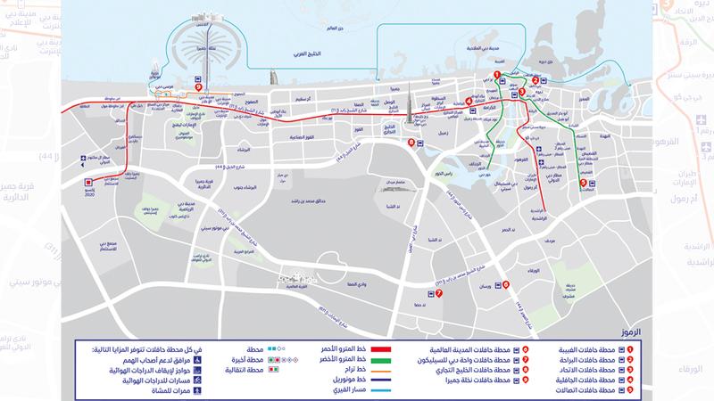 مخطط عام لمشروع محطات حافلات إكسبو   .2020 من المصدر