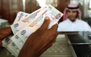 الصورة: مصرفيان: المتقاعدون أكثر المستفيدين من إعادة جدولة القروض