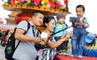 الصورة: سياسة «3 أطفال لكل عائلة» لن تجلب أي فائدة للصين