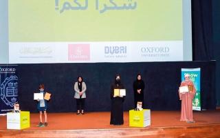 الصورة: «الإمارات للآداب» تواصل رحلة بحثها عن الأقلام الواعدة