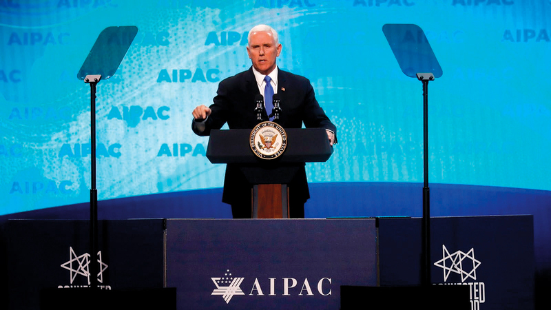 تأييد إسرائيل شرطٌ غير معلن لتولي مناصب عليا في الحكومة الأميركية.   أرشيفية