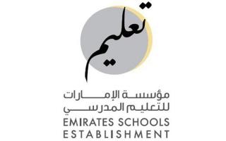 """الصورة: """"الإمارات للتعليم المدرسي"""" تستعد للعام الدراسي بجملة من الإجراءات والتدابير الوقائية"""