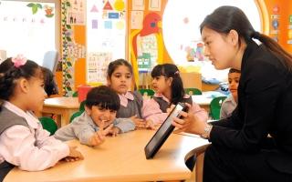 الصورة: «التعليم والمعرفة»: 5 عوامل لاختيار المدرسة الخاصة للأطفال