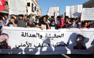 الصورة: الاحتجاجات على عنف الشرطة تمتد إلى الأحياء الشعبية بتونس العاصمة