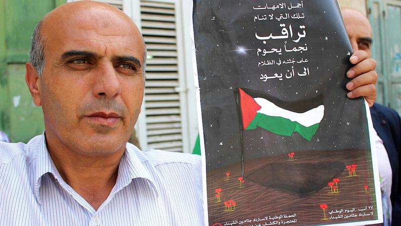عائلات فلسطينية تنتظر عودة جثامين ذويها المحتجزة.  الإمارات اليوم