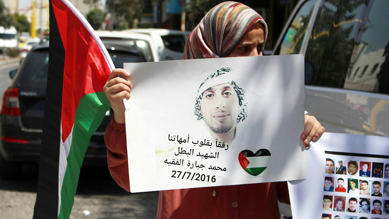 الاحتلال احتجز منذ 2015 جثامين 79 شهيداً فلسطينياً.  الإمارات اليوم