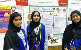 الصورة: ميكروسكوب.. 3 طالبات مواطنات ينتجن الكهرباء باستخدام المغناطيس