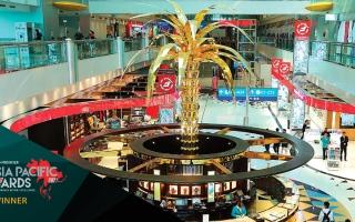 الصورة: سوق دبي الحرة تفوز بجائزة «أفضل إنجاز متميز في الشرق الأوسط»