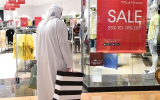 الصورة: عروض «نهاية الموسم» تنعش المبيعات وترفع الإقبال على مراكز التسوق