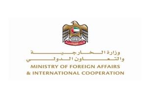 الصورة: الإمارات تدين محاولة الحوثيين استهداف السعودية بطائرات مفخخة