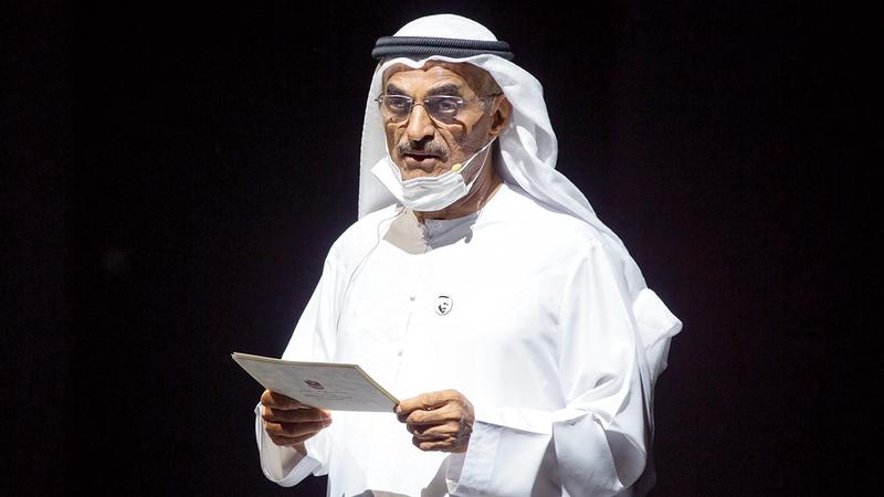 وزير التغير المناخي والبيئة: الدكتور عبدالله بلحيف النعيمي.