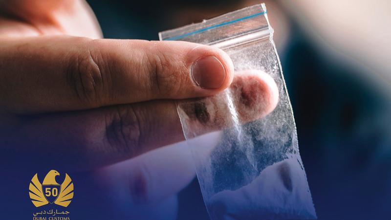 جانب من الكوكايين المضبوط.    من المصدر