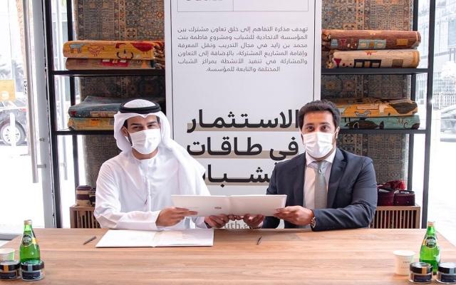 الصورة: المؤسسة الاتحادية للشباب تتعاون مع «مشروع فاطمة بنت محمد بن زايد»