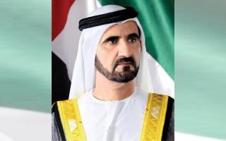 الصورة: محمد بن راشد يصدر قانوناً بإنشاء هيئة دبي الرقمية