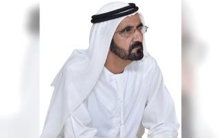 الصورة: هيئة جديدة في دبي.. وظيفتها رقمنة الحياة