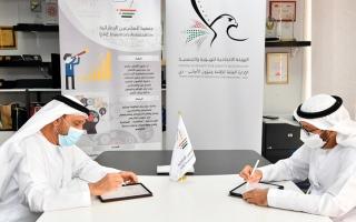 الصورة: «إقامة دبي» و«المخترعين الإماراتية» توقعان تعاوناً للارتقاء بالكفاءات الوطنية