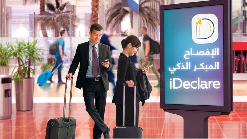 المشروع يعزّز من فعالية منظومة التفتيش الجمركي في مطارات دبي.   من المصدر