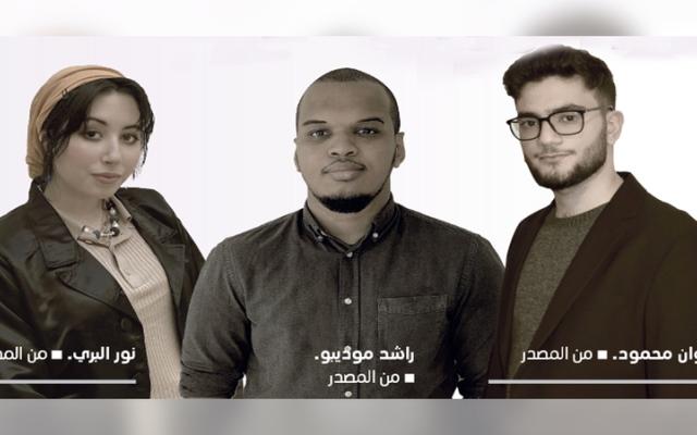 الصورة: مصريان ونيجيري يفوزون بجائزة «كريستو وجان - كلود»