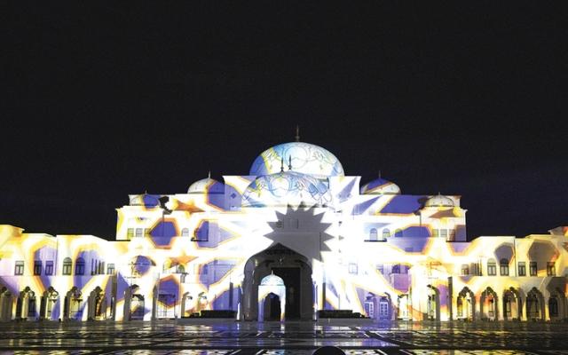 الصورة: «الصوت والضوء» في قصر الوطن.. رحلة بين البهاء والعراقة