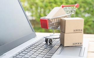 الصورة: تجارة التجزئة الإلكترونية تنمو 53% في 2020