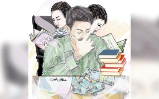 الصورة: «أبوحمدان» يعجز عن سداد 21 ألف درهم متأخرات دراسية لابنيه