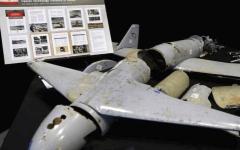 الصورة: اعتراض وتدمير 7 طائرات حوثية مفخخة
