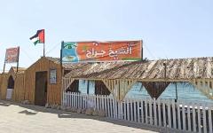 الصورة: «الشيخ جراح».. استراحة يحتضنها شاطئ بحر غزة