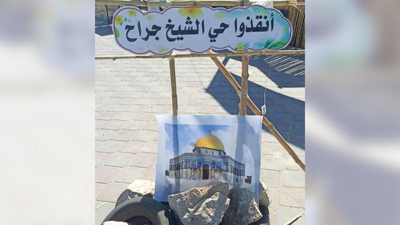 «استراحة الشيخ جراح» في غزة للتضامن مع الحي المقدسي.  الإمارات اليوم