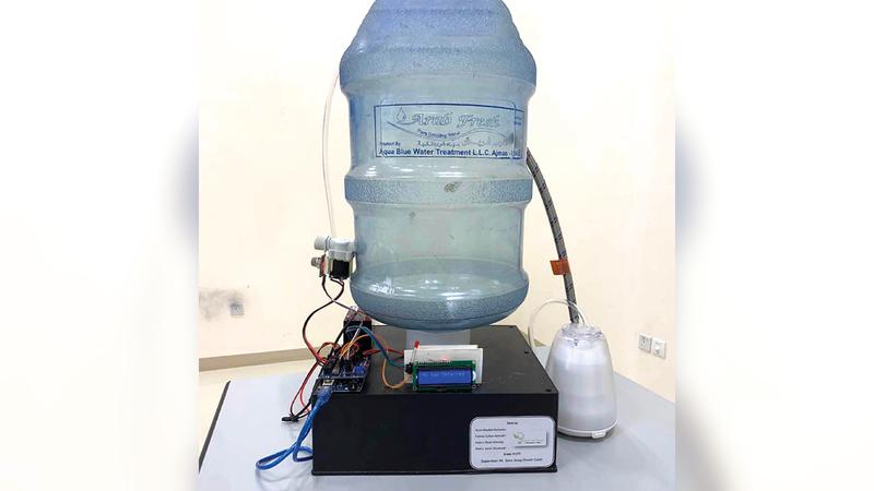 القبة الغازية تنقّي الجو من الغازات الضارة.  من المصدر