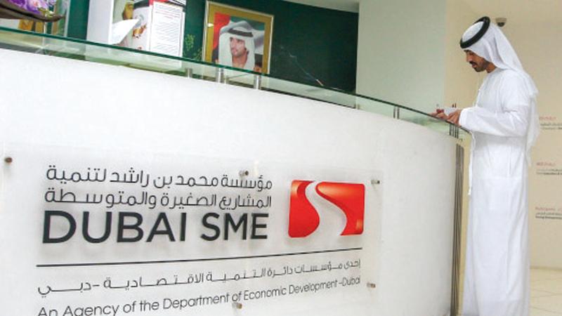 مطالب بدعم صناديق التمويل الوطنية رواد الأعمال الإماراتيين الشباب بقروض ميسرة.  أرشيفية