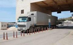 الصورة: مشروع قرار أممي يطالب بالإبقاء على تفويض إيصال المساعدات إلى سورية
