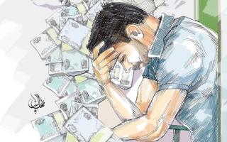 الصورة: مريض سرطان مُطالب بسداد 72 ألف درهم متأخرات إيجارية