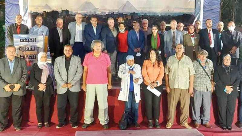 جانب من المشاركين في المؤتمر.   من المصدر