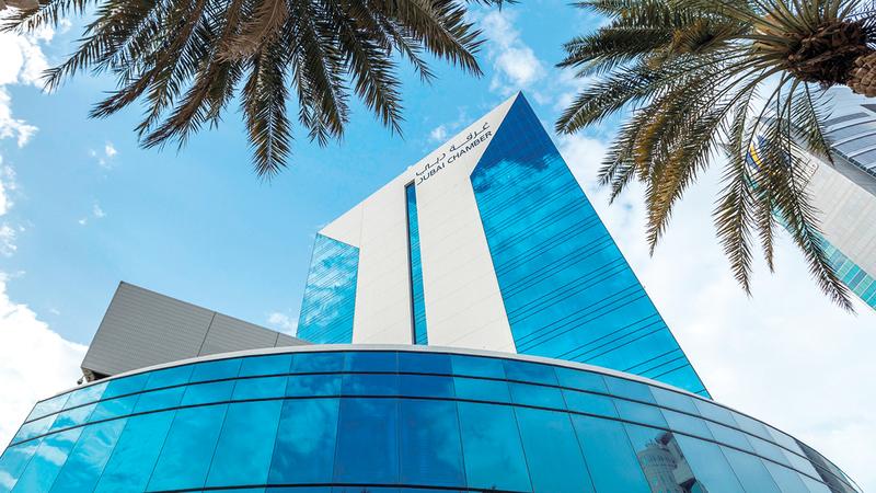 «غرفة تجارة دبي» تسهم في تحقيق نقلة نوعية في مجتمع الأعمال.  أرشيفية
