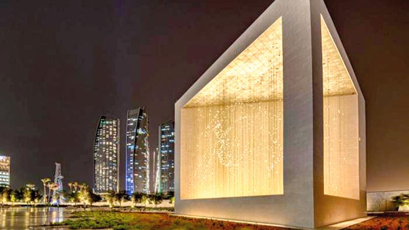 وجهة استثنائية لمجتمع دولة الإمارات وزوّارها.  أرشيفية