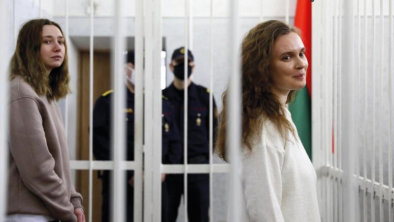 ناشطات يخضعن للمحاكمة في مينسك.  أرشيفية