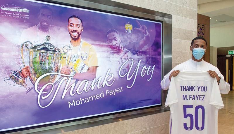 محمد فايز حقق مع العين 11 بطولة في 14 عاماً قضاها مع «الزعيم».   من المصدر