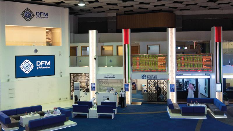 سوق دبي المالي صعد بنحو 0.46% في نهاية تعاملات يونيو 2021.  تصوير: أحمد عرديتي