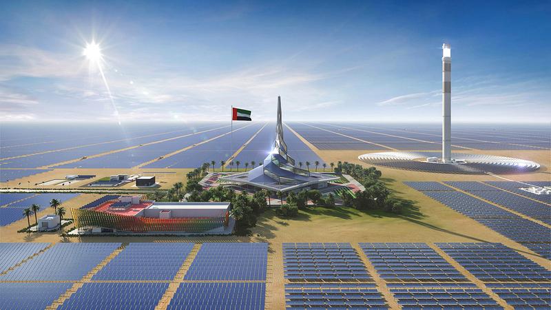تزويد المعرض بالطاقة النظيفة سيتم من مجمّع محمد بن راشد آل مكتوم للطاقة الشمسية.   من المصدر