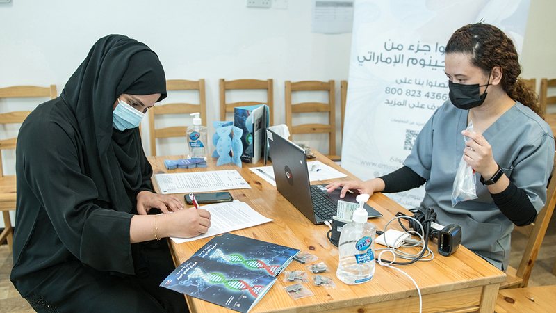 المشاركون في «البرنامج» سيُطلب منهم التبرع بعينة دم أو مسحة.  من المصدر