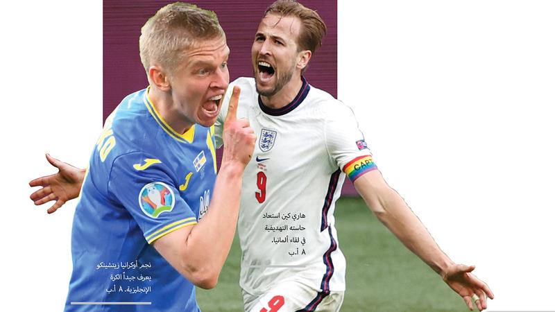 نجم أوكرانيا زيتشينكو يعرف جيداً الكرة الإنجليزية.   أ.ب