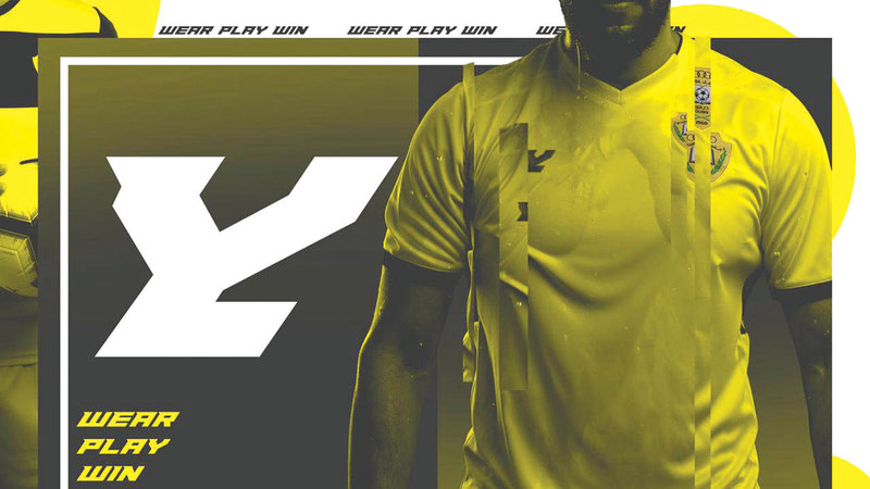 قميص الوصل لكرة القدم في الموسم الجديد سيحمل علامة «يلو».   من المصدر